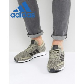 [Site Officiel Adidas] ★★★ Adidas Originals Los Angeles Beige